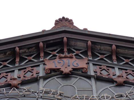 tettoia orologio